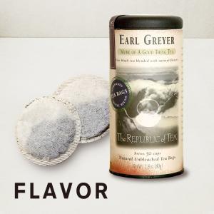 アールグレー リパブリックオブティー レギュラー缶|flavoryuji