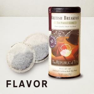 ブリティッシュブレックファースト リパブリックオブティー レギュラー缶|flavoryuji