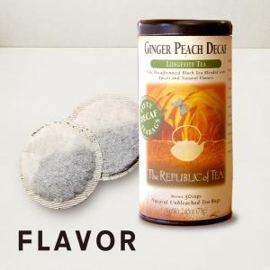 ジンジャーピーチデカフェ リパブリックオブティー レギュラー缶|flavoryuji