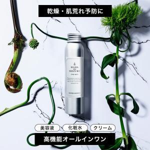 男性用 化粧品 オールインワン 母の滴 シルバーエッセンス/...