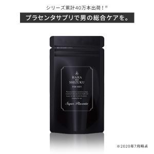 プラセンタ 専門店 | メンズ 母の滴 プラセンタEX for MEN 60粒 馬プラセンタサプリ ...