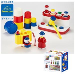 正規品 ボーネルンド ambi toys(アンビトーイ) トドラーギフトセット おもちゃ ご出産祝い|flclover