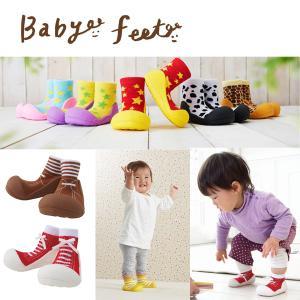 正規品 Baby feet(ベビーフィート) ベビーシューズ ファーストシューズ ベビールームシューズ|flclover