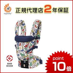 日本正規品 エルゴベビー 抱っこひも キースヘ...の関連商品1