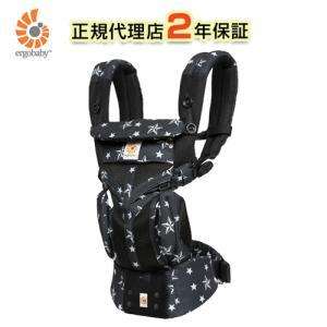 正規品 エルゴ 抱っこ紐 OMNI(オムニ) 360 クールエア ブラックスター 日本正規品 エルゴベビー ergobaby|flclover