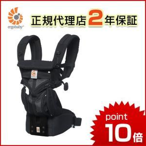 正規品 エルゴ 抱っこ紐 OMNI(オムニ) 360 クールエア ブラック 日本正規品 エルゴベビー ergobaby|flclover