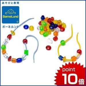 ・パッケージサイズ:13×13cm ・素材:ポリエチレン ・メーカー:ジェグロ ・輸入元:Borne...