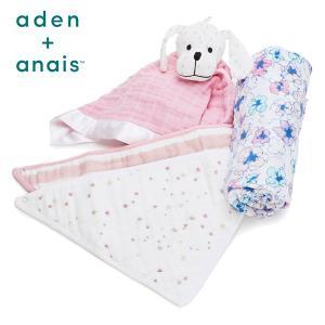 日本正規品 エイデンアンドアネイ ギフトセット 女の子 aden+anais 出産祝い|flclover