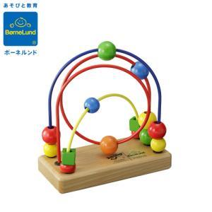 正規品 木のおもちゃ ボーネルンド ルーピング スクィード 吸盤つき