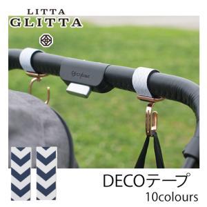 正規品 (ネコポス対応) Litta Glitta(リッタグリッタ) DECOテープ デコテープ flclover