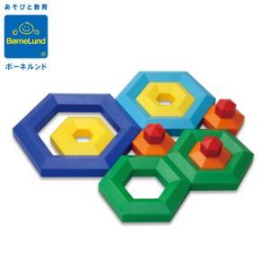 正規品 ボーネルンド ヘキサカス おもちゃ 知育玩具 ポピュラープレイシングス|flclover