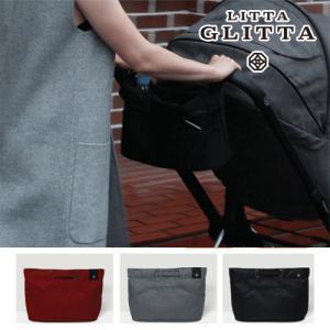 正規品 Litta Glitta(リッタグリッタ) ストローラーオーガナイザー flclover
