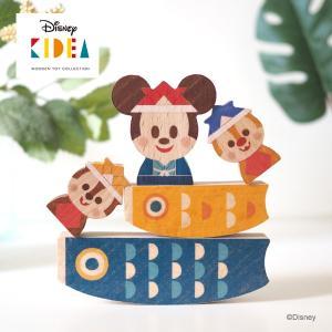 Disney KIDEA(キディア) こいのぼり 正規品