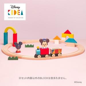 Disney KIDEA(キディア) TRAIN&RAIL ミッキーマウス 正規品|flclover