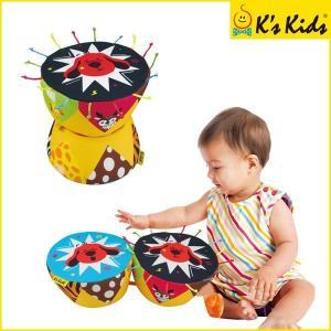 正規品 K's Kids ケーズキッズ ベビーボンゴ 楽器のおもちゃ 太鼓 たいこ