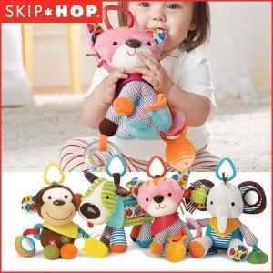 正規品 SKIP HOP(スキップホップ) バンダナバディーズ・ストローラートイ おもちゃ ラトル