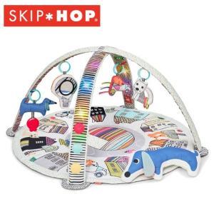 正規品 SKIP HOP(スキップホップ) フレンチヴィレッジ・アクティビティジム ベビージム