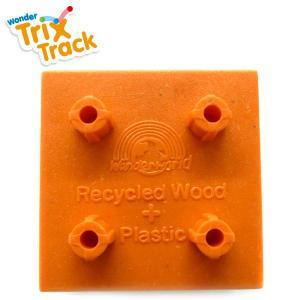 正規品 木のおもちゃ ボール転がし wonderworld(ワンダーワールド) TrixTrack ブロック10個セット|flclover