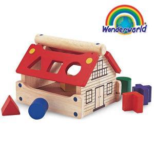 正規品 木のおもちゃ wonderworld(ワンダーワールド) ニュー・ポスティング・ハウス|flclover