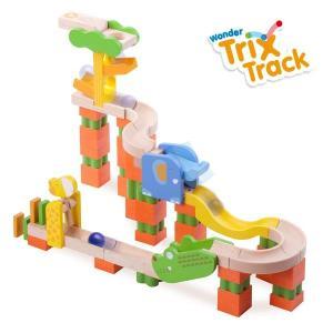 正規品 木のおもちゃ ボール転がし wonderworld(ワンダーワールド) TrixTrack サファリトラック|flclover