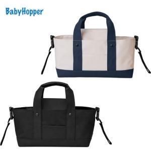 正規品 Baby Hopper(ベビーホッパー) ベビーカーバッグ flclover