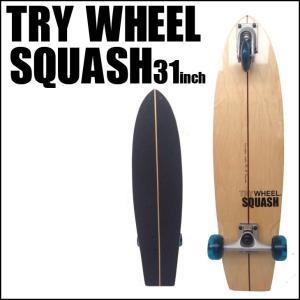 TRY WHEEL トライウィール サーフスケート スケボーコンプリート SQUASH-31inch 正規品【返品種別SALE】|fleaboardshop01