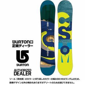 BURTON バートン 15-16モデル  KIDS  YOUTH  BOARD Custom Smalls  (135) 日本正規品 【返品種別SALE】