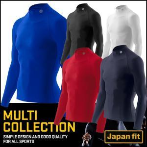 スキンズ SKINS Multi マルチコレクション 正規品 メンズ ロングスリーブ トップ 【メール便 可】|fleaboardshop01