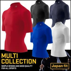 スキンズ SKINS Multi マルチコレクション 正規品メンズ ショートスリーブ トップ 【メール便 可】|fleaboardshop01