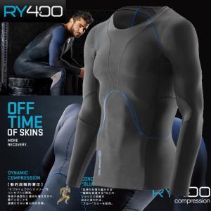 skins RY400 メンズ ロングスリーブ (スキンズ )K43205005D <br>コンプレッション インナー リカバリー|fleaboardshop01