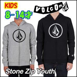 ボルコム パーカー キッズ VOLCOM  ジップ フード  Stone Zip Youth  8-14才向け Kids ヴォルコム 【返品種別SALE】|fleaboardshop01