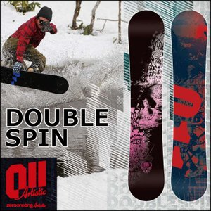 17-18 011 artistic DOUBLE SPIN...