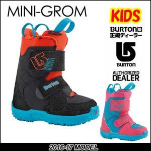 16-17 BURTON バートン キッズ KIDS YOUTH BOOTS スノーボード ブーツ 【MINI GROM 】ミニグロム 【返品種別SALE】
