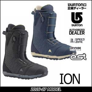 16-17 BURTON バートン MENS メンズ BOOTS スノーボード ブーツ ION アイオン 日本正規品 【返品種別SALE】