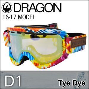 DRAGON  ドラゴン ゴーグル GOGGLE 2015-16モデル スノボーD1 TIE DYE アジアンフィット ASIAN FIT