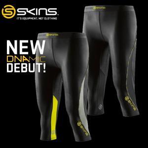 スキンズ skins DNAmic ウィメンズ 3/4タイツ 3/4 Tights ディーエヌエーミック  メール便可|fleaboardshop01