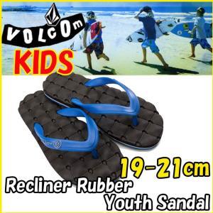 ボルコム キッズ ビーチサンダル  /C/Recliner Rubber Youth Sandal  /Kids 6-8才向け  「メール便不可」/【返品種別SALE】|fleaboardshop01