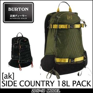 17-18 FALL/WINTER BURTON バートン ak SIDE COUNTRY 18L PACK リュック バックパック 日本正規品 予約販売品 10月入荷予定|fleaboardshop01