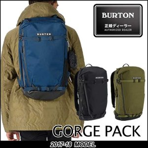 17-18 FALL/WINTER BURTON バートン GORGE PACK  Day Pack デイパック バックパック 日本正規品 予約販売品 10月入荷予定|fleaboardshop01