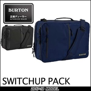 17-18 FALL/WINTER BURTON バートン SWITCHUP PACK  Day Pack デイパック バックパック 日本正規品 予約販売品 10月入荷予定|fleaboardshop01