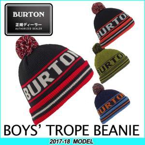 17-18 BURTON バートン ニット帽 モデル KID...