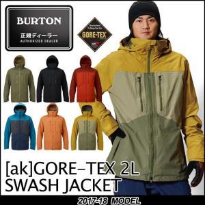 17-18 BURTON バートン MENS WEAR スノーボード メンズ ウエアー ゴアテックス ak 2L Swash Jacket ジャケット 【返品種別OUTLET】|fleaboardshop01