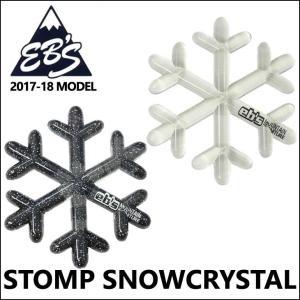 eb's (エビス ) 17-18 モデル スノーボード デッキパッド STOMP SNOWCRYSTAL (ストンプ・スノークリスタル )