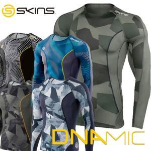 スキンズ メンズ ロングスリーブトップ  SKINS A200 DNAMIC CORE メンズ ロングスリーブ  限定カラー【正規品】 コンプレッション|fleaboardshop01