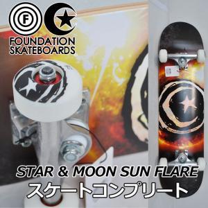 スケートボード コンプリート FOUNDATION ファンデーション STAR & MOON SUN FLARE  7.75 完成品 スケボー SKATE|fleaboardshop01