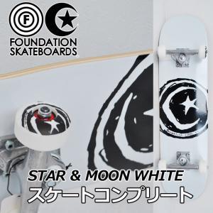 スケートボード コンプリート FOUNDATION ファンデーション STAR & MOON WHITE 7.875 完成品 スケボー SKATE|fleaboardshop01
