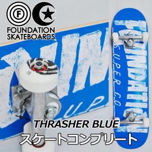 スケートボード コンプリート FOUNDATION ファンデーション THRASHER BLUE 7.75 完成品 スケボー SKATE|fleaboardshop01