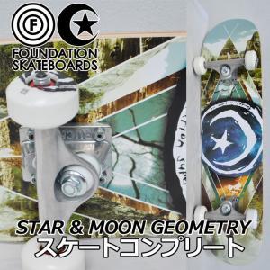 スケートボード コンプリート FOUNDATION ファンデーション STAR & MOON GEOMETRY 7.75 完成品 スケボー SKATE|fleaboardshop01