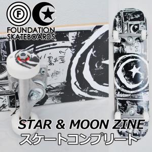 スケートボード コンプリート FOUNDATION ファンデーション STAR & MOON ZINE 7.875 完成品 スケボー SKATE|fleaboardshop01