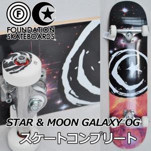 スケートボード コンプリート FOUNDATION ファンデーション STAR & MOON GALAXY OG 7.875 完成品 スケボー SKATE|fleaboardshop01